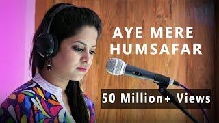 Download Aye Mere Humsafar | Cover By Amrita Nayak | Qayamat Se Qayamat Tak/All Is Well Video