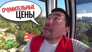 Download ОБЗОР ЦЕН на МЕДЕО и КОКТОБЕ в АЛМАТЫ Казахстан Video