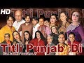 Download TITLI PUNJAB DI (FULL DRAMA) 2018 NEW STAGE DRAMA - HI-TECH MUSIC Video