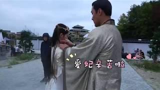 "Download 【SNH48】《芸汐傳》花絮 ""清徽cp""旋轉跳躍根本停不下來! Video"