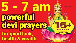 This Mantra Helped Me Remove All Obstacles Ganesha Maha