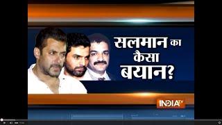 Download Salman Khan Tweets Hang Tiger Memon, Not His Brother Yakub - India TV Video