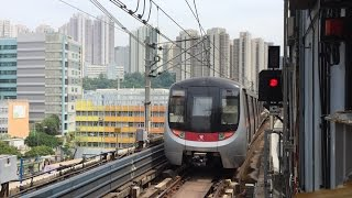 Download MTR HD 60 FPS: Kwun Tong Line CNR Changchun C-Stock Trains @ Elevated Stations (9/22/16) Video