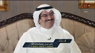 Download حلقة برنامج #الديوان ح ١7- ٩- ٢٠١٧#كويت سبورت Video