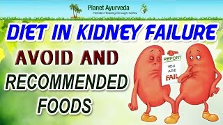 Download Diet in kidney failure - Avoid and Recommended Foods Video