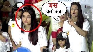 Download Aishwarya Rai CRIES & Lashes Out As Paparazzi Harass Daughter Aradhya Bachchan Full Video Video