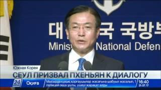 Download Сеул вновь предложил Пхеньяну сесть за стол переговоров Video
