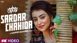 Download Sardar Chahida | CHARAN | MR. WOW | Harper Gahunia | New Punjabi Song 2017 | Saga Music Video