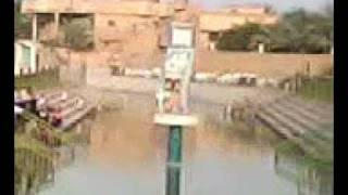 Download NAHR-E-FURAT KARBALA IRAQ Video