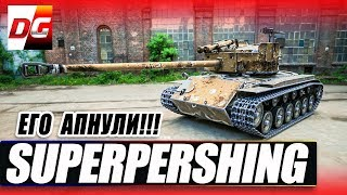 Download SUPERPERSHING T26E4 - его АПнули! Video