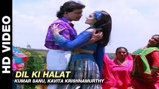 Download Dil Ki Halat - Janta Ki Adalat | Kumar Sanu, Kavita Krishnamurthy | Mithun Chakraborty & Gauthami Video