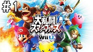 Download 『スマブラ Wii U』全力で楽しむ実況 #1 Video