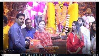 Download Mukesh Ambani Family at Lalabaugcha Raja 17th September 2018 Video