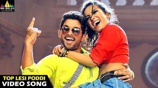 Download Iddarammayilatho Songs | Top Lechipoddi Video Song | Latest Telugu Video Songs | Allu Arjun Video