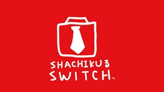 Download ニンテンドースイッチの予約状況。Nintendo Switchまもなく発売! Video