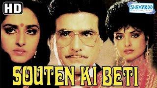 Download Souten Ki Beti {HD} - Jeetendra - Rekha - Jaya Prada - Hindi Full Movie - (With Eng Subtitles) Video