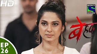 Download Beyhadh - बेहद - Episode 26 - 15th November, 2016 Video
