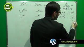 Download Haci Ilkin Quran oyren herfler (Ərəb əlifbası ) 1 yeni versiya Video
