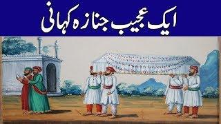 Allah Ke Rasool S A W Ki 100 Golden Hadees In Urdu Islamic