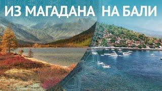 Download Как Мама с Ребенком бросила ВСЕ и уехала жить на Бали Video