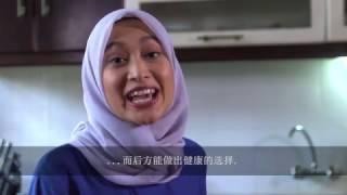 Download 世卫组织:健康促进上海宣言 Video