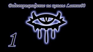 Download Neverwinter Nights часть 1 Создание персонажа Video