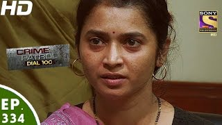 Download Crime Patrol Dial 100 - क्राइम पेट्रोल - Vasai Triple Murder - Episode 334 - 19th December, 2016 Video