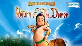 Baal Hanuman 3D Animated Hindi Full Movie || Hanuman || Eagle Hindi