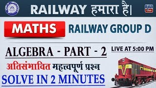 Download Algebra | Part 2 | Railway 2018 | Maths | Live at 5 PM Video