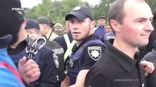 Download На Рівненщині сталася сутичка між поліцією та пікетувальниками Video