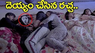 Download Latest Movie Horror Comedy Scenes || 2017 Video