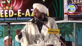 Download Fatiyah aur Salaam by Allama Ahmad Naqshbandi Part 1 Video