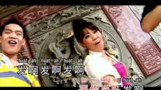 Download 范俊福2012為全民作詞作曲[興旺發]侯美儀原唱.DAT Video