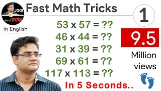 Download Fast Math Tricks | Multiply 2 Digit Numbers having Same Tens Digit & Ones Digits Sum is 10 Video