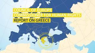 Download Commissioner's report on Greece - November 2018 Video