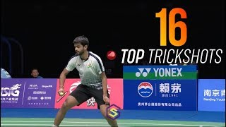 Download Unimaginable Badminton Trickshots of 2018 | Top Badminton Trickshots 2018 | God of Sports Video