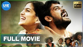 Download Pasanga Tamil Full Movie Video