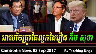 Download Cambodia News Today RFI Radio France International Khmer Evening Sunday 08/03/2017 Video