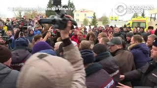 Download Волоколамск: снежки в губернатора Воробьёва Video