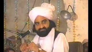 Download Pir naseer ud din naseer great poetry in great voice Video