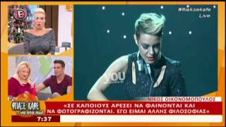 Download Youweekly.gr: Έπαθε την πλάκα της με τον Οικονομόπουλο η Καινούργιου! Video