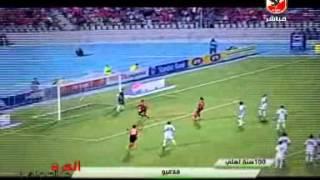Download 100 سنه اهلى ... النجم ″ فلافيو ″ Video