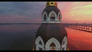 Download Днiпро\Днiпропетровськ|4K|Drone|Dnipro\Dnipropetrovsk Video