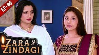 Download सच का सामना   Episode 80   जरा सी जिंदगी- Hindi Serial - 17th April, 2019 Video