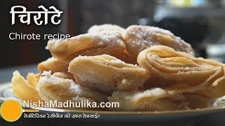 Download Chirote Recipe - Sweet Chirote Recipe Video
