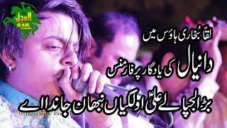 Download BARA LAJPAL E ALI by alajalyaimam Video
