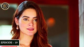 Download Hassad Episode 19   Minal Khan   Top Pakistani Drama Video