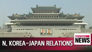 Download Japan's reluctance to make history right and settle its past wrongdoings kept relations sour Video
