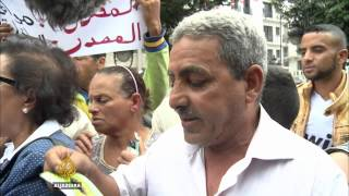 Download People and Power - Torture in Tunisia Video