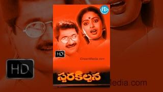 Download Swara Kalpana Telugu Full Movie || Sriram Edida, Seetha, Parthiban || Vamsi || Ilayaraja Video